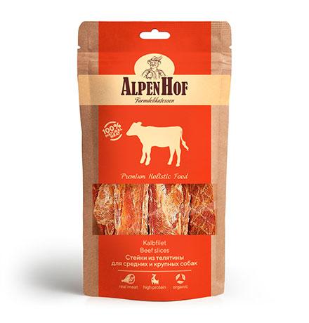 AlpenHof Beef slices / Лакомство Альпенхоф для Средних и Крупных собак Стейк из Телятины