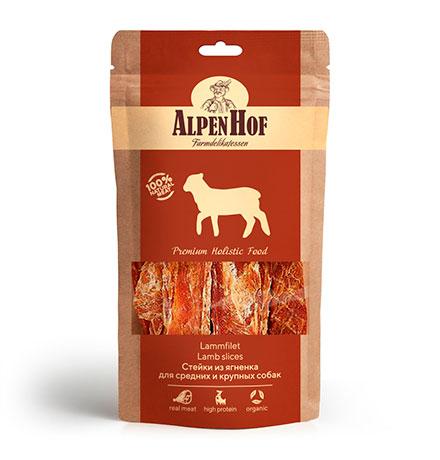 AlpenHof Lamb slices / Лакомство Альпенхоф для Средних и Крупных собак Стейк из Ягненка