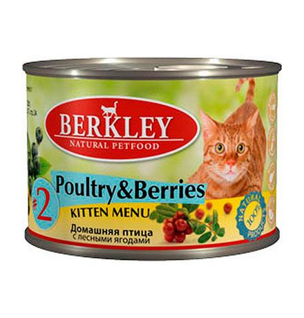 Berkley №2 Kitten Poultry & Berries / Консервы Беркли для Котят Домашняя птица с лесными ягодами (цена за упаковку)