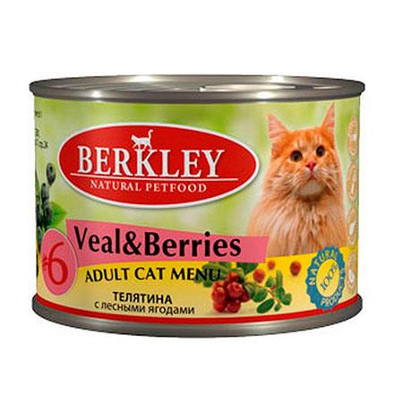 Berkley №6 Adult Veal & Berries / Консервы Беркли для кошек Телятина с лесными ягодами (цена за упаковку)