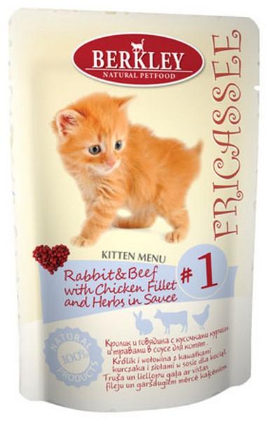 Berkley Cat Fricassee №1 Kitten Rabbit & Beef / Паучи Беркли для Котят Кролик и Говядина с кусочками Курицы и травами в Соусе (цена за упаковку)