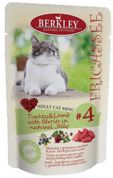 Berkley Fricassee №4 Adult Turkey & Lamb / Паучи Беркли для кошек Индейка с Ягненком кусочки в Желе (цена за упаковку)