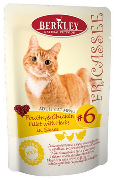 Berkley Fricassee №6 Adult Poultry & Chicken / Паучи Беркли для кошек Домашняя птица с кусочками Курицы и травами в Соусе (цена за упаковку)