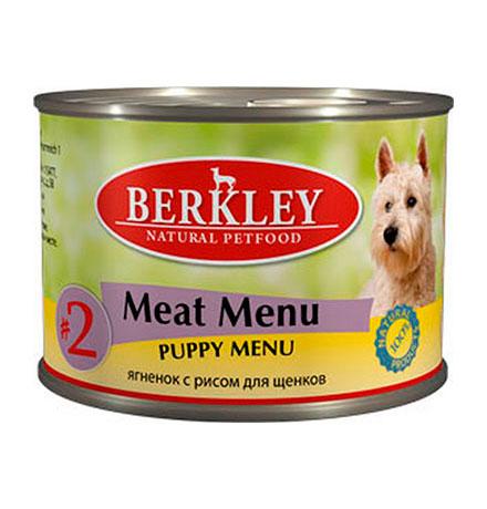 Berkley №2 Puppy Meat Menu / Консервы Беркли для Щенков Ягненок с рисом (цена за упаковку)
