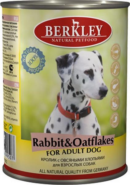 Berkley Adult Rabbit & Oatflakes / Консервы Беркли для собак Кролик с овсяными хлопьями (цена за упаковку)