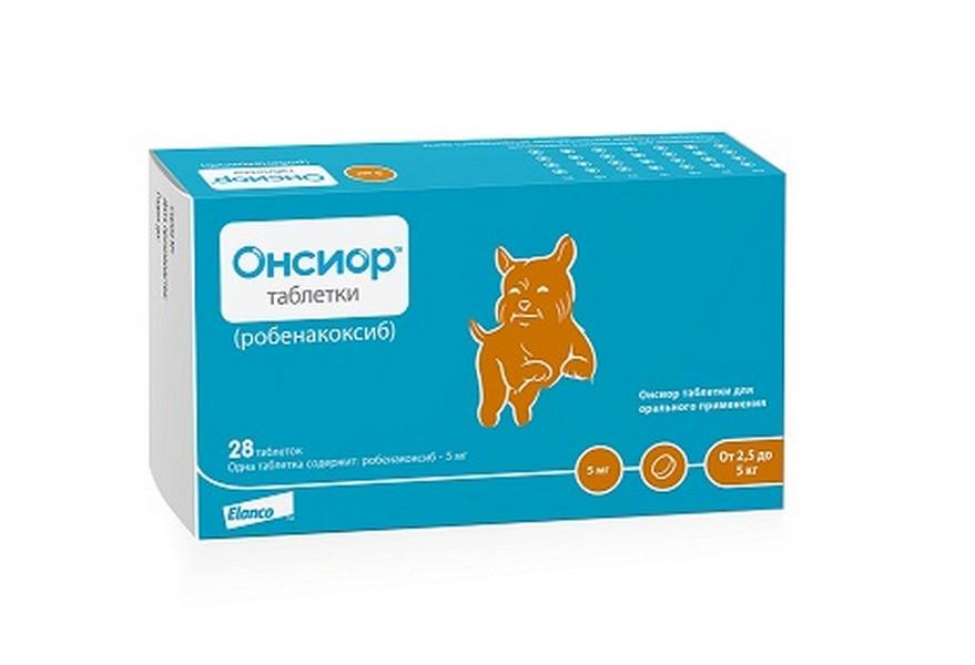 Elanсo Онсиор 5 мг таблетки для собак массой тела от 2,5 кг до 5 кг
