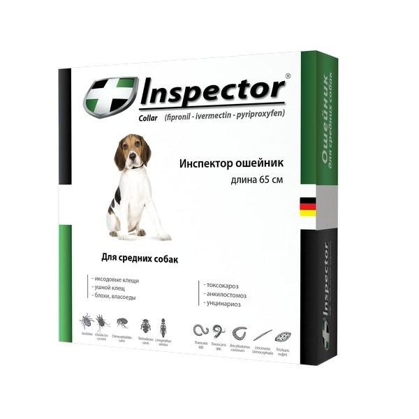 Inspector Collar / Ошейник Инспектор против Внешних и Внутренних паразитов для Средних собак