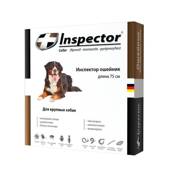 Inspector Collar / Ошейник Инспектор против Внешних и Внутренних паразитов для Крупных собак