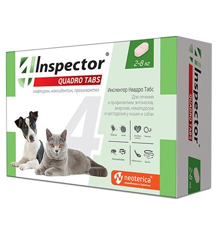 Inspector Quadro Tabs / Таблетки Инспектор от Внешних и Внутренних паразитов для кошек и собак весом от 2 до 8 кг