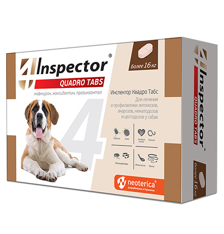 Inspector Quadro Tabs / Таблетки Инспектор от Внешних и Внутренних паразитов для собак весом от 16 кг