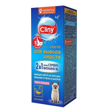 Cliny / Паста Клини с ионами Серебра и витамином В5 для кошек для Вывода Шерсти со вкусом Лосося