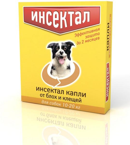 Инсектал / Капли от Блох и Клещей для собак весом 10-20кг