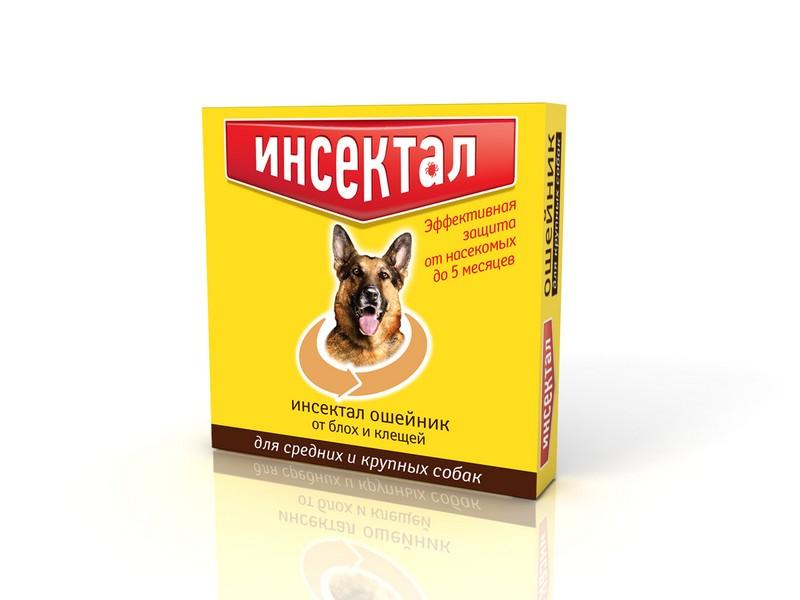 Инсектал / Ошейник от Блох и Клещей для Средних и Крупных собак Золотой