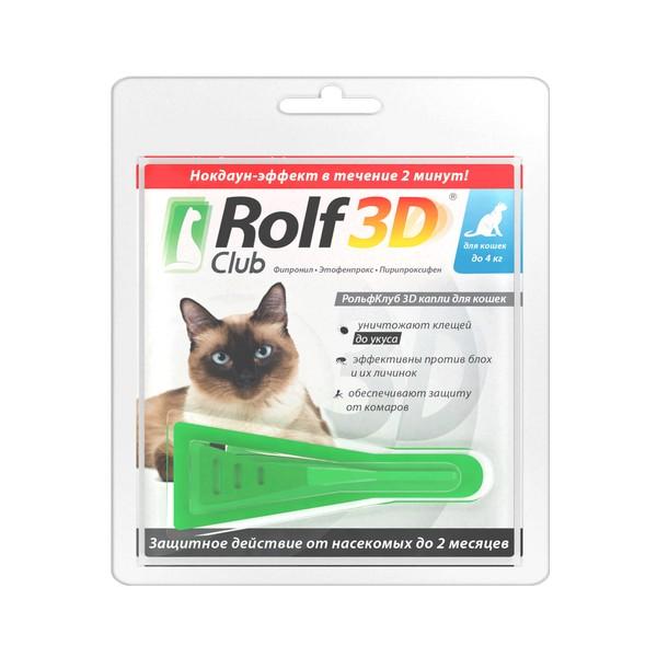 Rolf Club 3D / Капли Рольф Клуб от Клещей и Блох для кошек весом до 4 кг