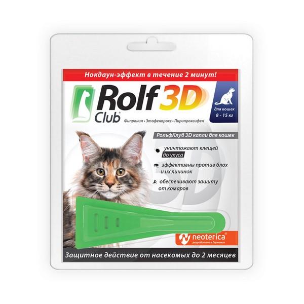 Rolf Club 3D / Капли Рольф Клуб от Клещей и Блох для кошек весом от 8 до 15 кг