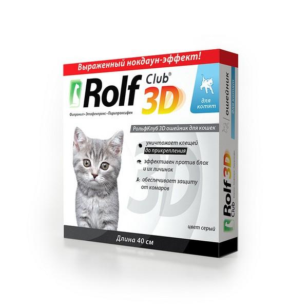 Rolf Club 3D / Ошейник Рольф Клуб от Клещей и Блох для Котят