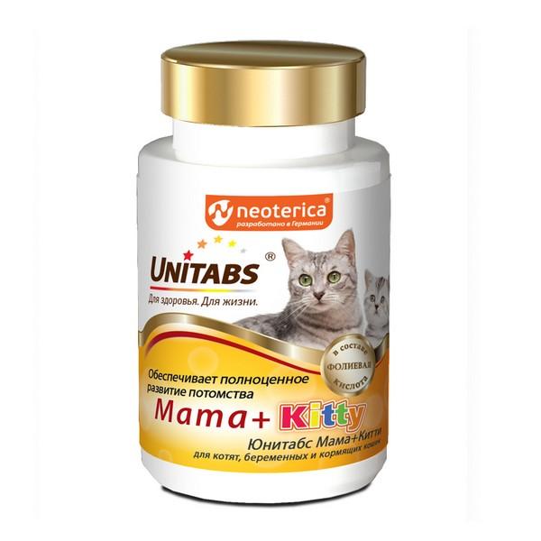 Unitabs Mama+Kitty c B9 / Витаминно-минеральный комплекс Юнитабс для Котят, Беременных и Кормящих кошек