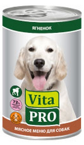 Vita Pro / Консервы Вита Про для собак от 1 года Ягнятина (цена за упаковку)