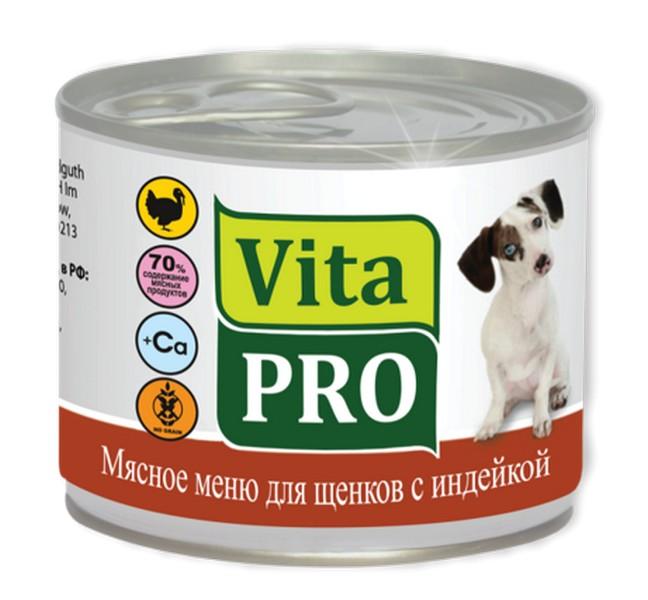 Vita Pro / Консервы Вита Про для Щенков до 1 года Индейка (цена за упаковку)