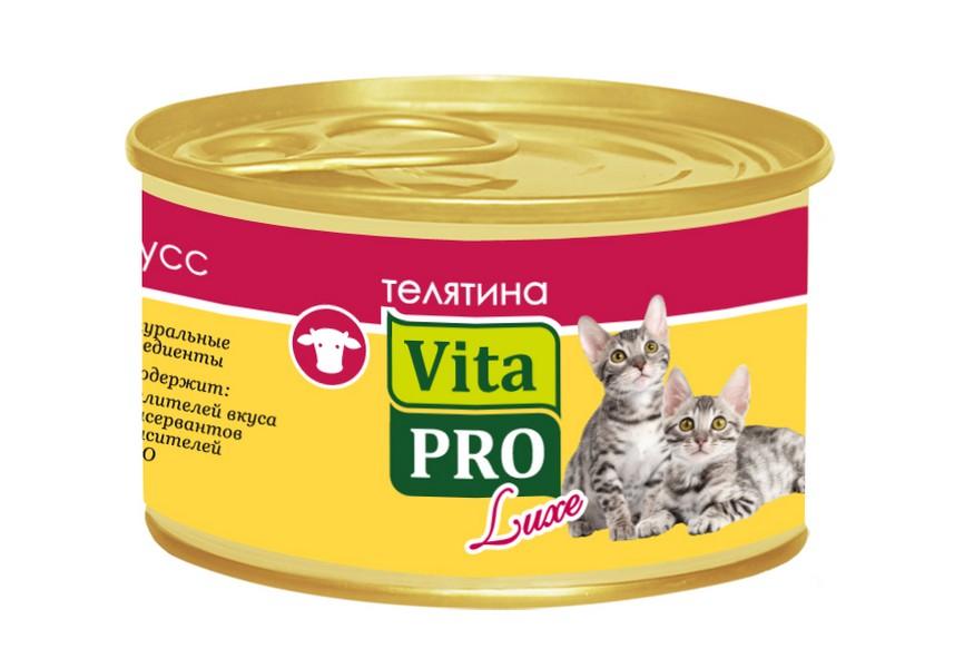 Vita Pro Luxe / Консервы Вита Про для Котят до 1 года Мусс Телятина (цена за упаковку)