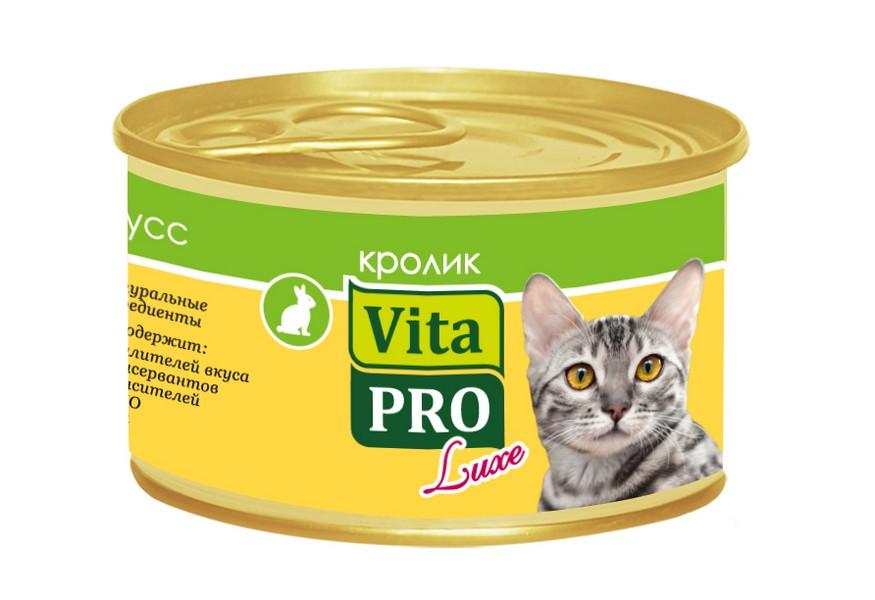 Vita Pro Luxe / Консервы Вита Про для кошек от 1 года Мусс Кролик (цена за упаковку)