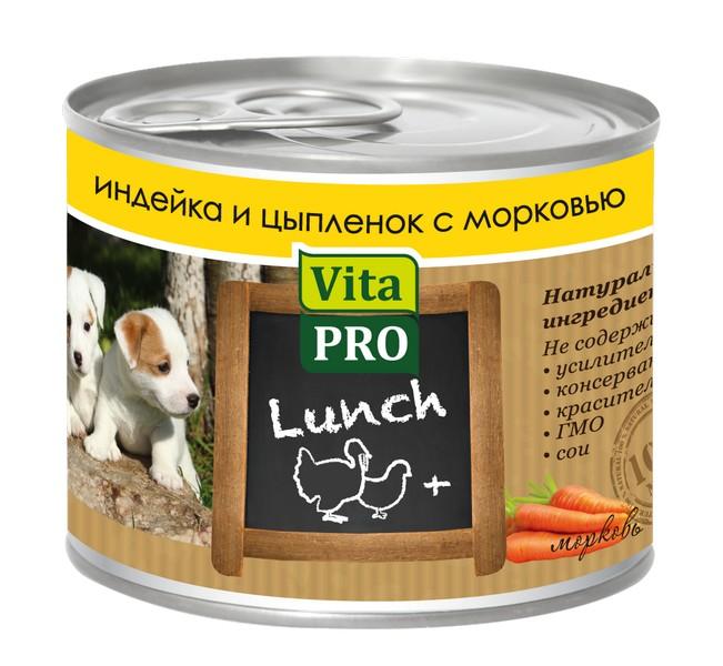 Vita Pro Lunch / Консервы Вита Про для Щенков Индейка Цыпленок Морковь (цена за упаковку)