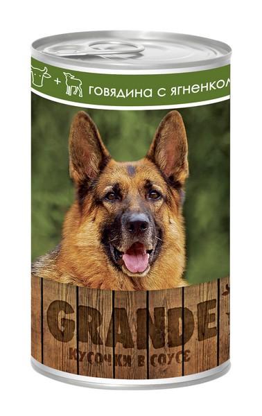 Vita Pro Grande / Консервы Вита Про для собак Говядина Ягненок кусочки в Соусе (цена за упаковку)