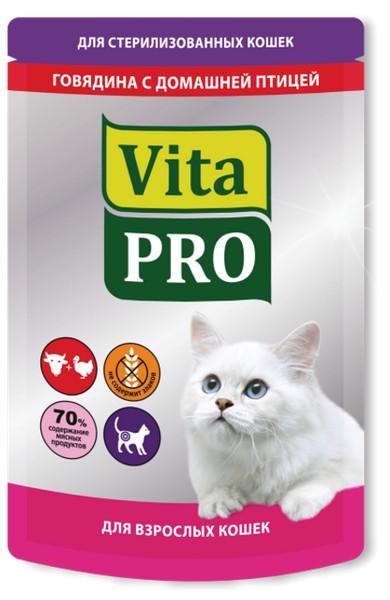 Vita Pro / Паучи Вита Про для Стерилизованных кошек от 1 года Говядина Домашняя птица (цена за упаковку)