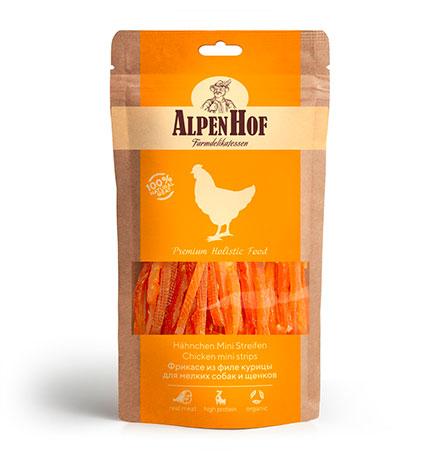 AlpenHof Chicken Mini Strips / Лакомство Альпенхоф для Щенков и Мелких собак Фрикасе из филе Курицы
