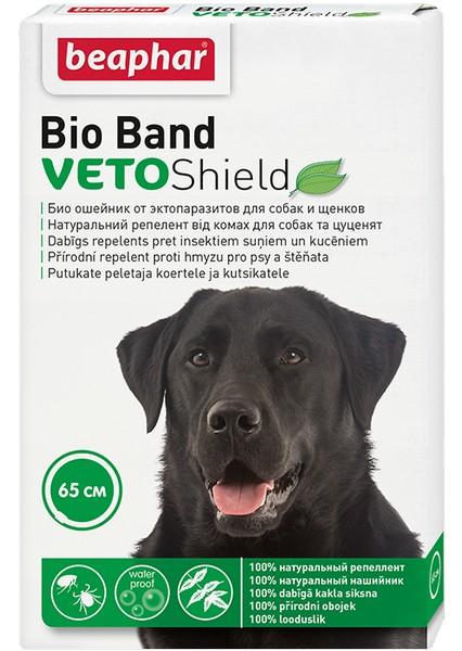 Beaphar Bio Band VetoShield / Био Ошейник Беафар от Эктопаразитов (4 мес) для собак и Щенков с 2 месяцев