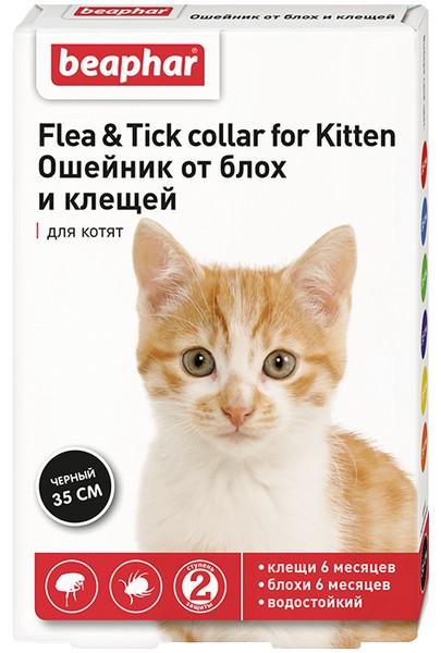 Beaphar Flea&Tick collar for Kitten / Ошейник Беафар от Блох 6 месяцев и Клещей 6 месяцев для Котят 35 см