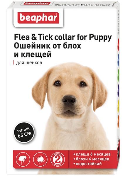 Beaphar Flea&Tick collar for Puppy / Ошейник Беафар от Блох 6 месяцев и Клещей 6 месяцев для Щенков 65 см