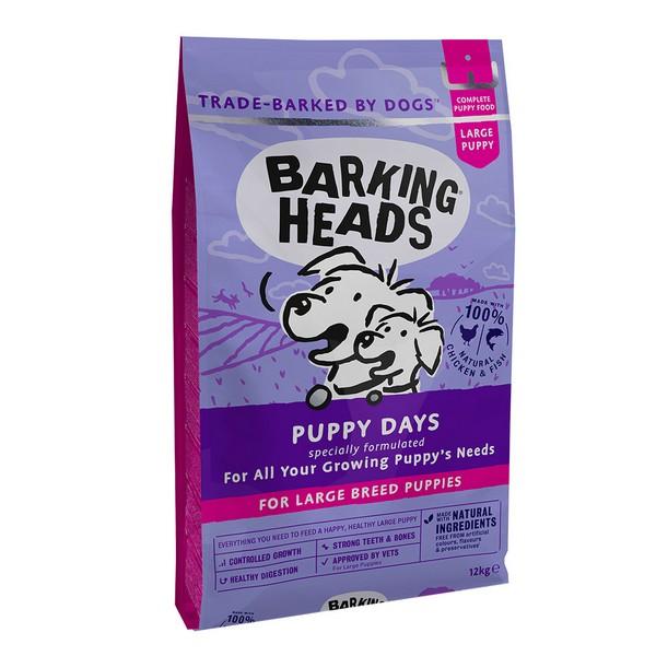 Barking Heads Puppy Days Large Breed / Сухой корм Баркинг Хэдс для Щенков Крупных пород Курица Лосось рис