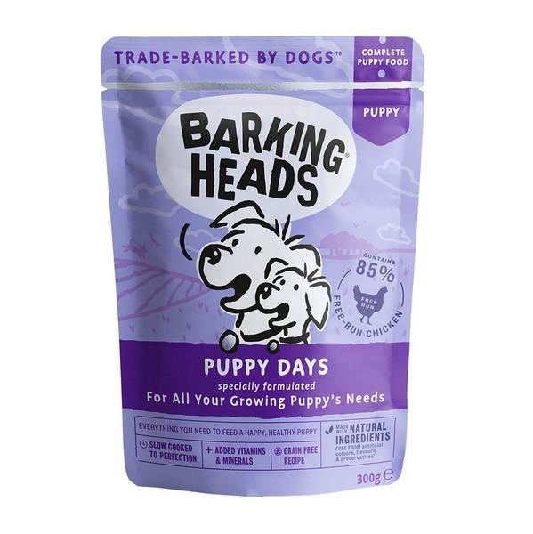 Barking Heads Puppy days / Паучи Баркинг Хэдс для Щенков 'Щенячьи деньки' (цена за упаковку)
