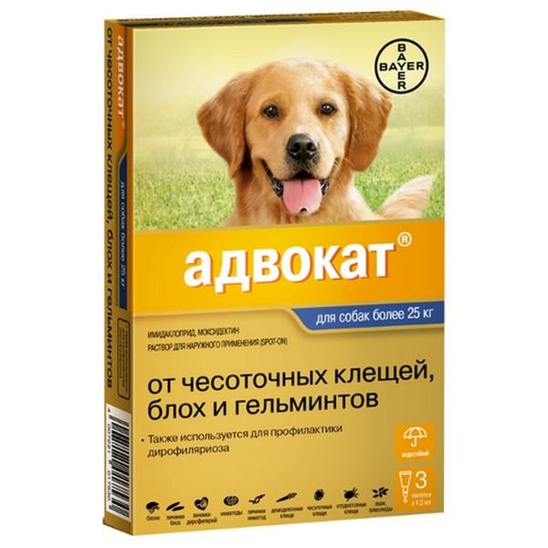 Bayer Адвокат 400 / Капли на холку от Чесоточных Клещей, Блох и Гельминтов для собак весом 25-40 кг