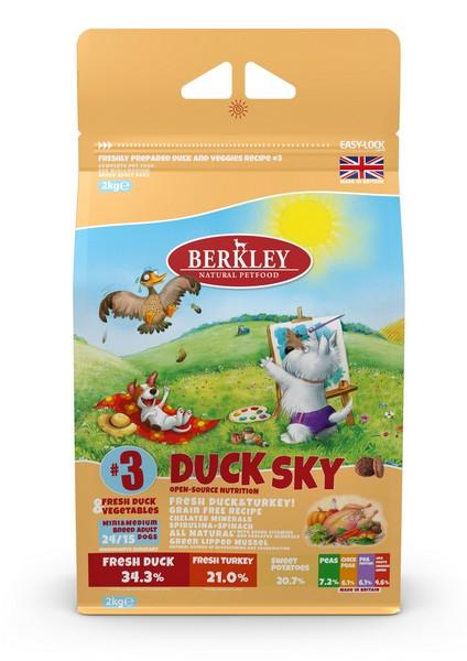Berkley Mini & Medium Adult Duck Sky №3 / Сухой Монопротеиновый Беззерновой корм Беркли для взрослых собак Мелких и Средних пород Утка с Овощами Фруктами и Ягодами