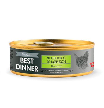 Best Dinner Exclusive / Консервы Бест Диннер для кошек Паштет Ягненок с индейкой (цена за упаковку)