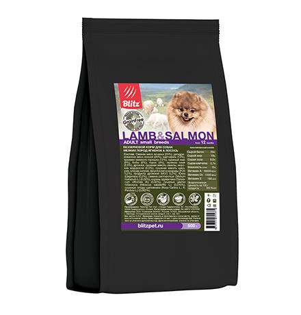Blitz Holistic Grain Free Adult Small Breeds Lamb & Salmon / Сухой Беззерновой корм Блиц для взрослых собак Мелких пород Ягненок Лосось