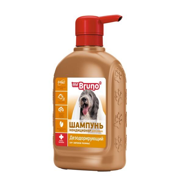 mr Bruno / Шампунь-кондиционер Мистер Бруно для собак Дезодорирующий от Запаха псины