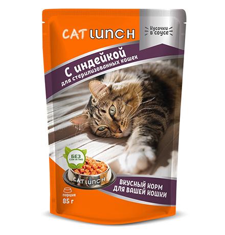 Cat Lunch / Паучи Кэт Ланч для Стерилизованных кошек и Кастрированных котов кусочки в соусе с Индейкой (цена за упаковку)