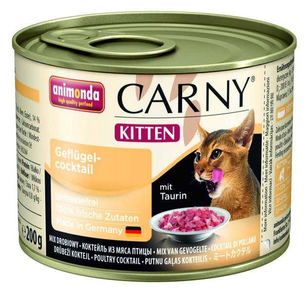 Animonda Carny Kitten / Консервы Анимонда для Котят коктейль из мяса Курицы (цена за упаковку)