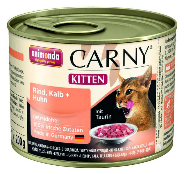 Animonda Carny Kitten / Консервы Анимонда для Котят с Говядиной, Телятиной и Курицей (цена за упаковку)