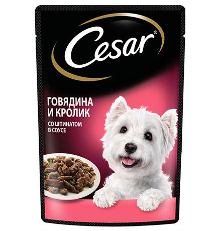 Cesar / Паучи Цезарь для собак Говядина Кролик Шпинат (цена за упаковку)