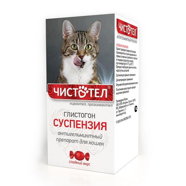 Чистотел Глистогон / Антигельминтный препарат для кошек Суспензия
