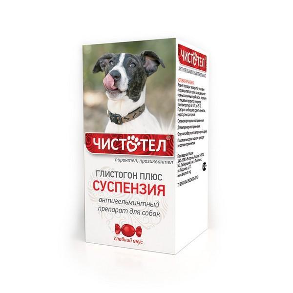 Чистотел Глистогон / Антигельминтная препарат для собак Суспензия