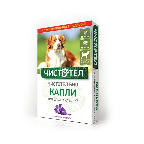 Чистотел Био / Капли для Средних и Крупных собак от Блох и Клещей Лаванда