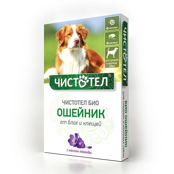 Чистотел Био / Ошейник для Средних и Крупных собак от Блох и Клещей Лаванда