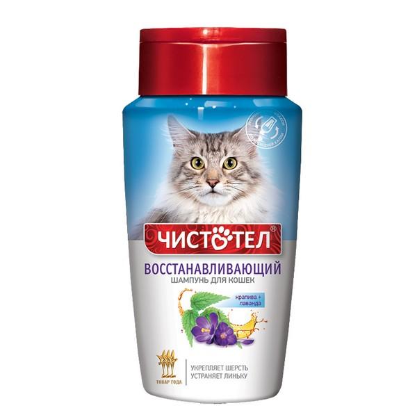 Чистотел / Шампунь для кошек Восстанавливающий Крапива Лаванда