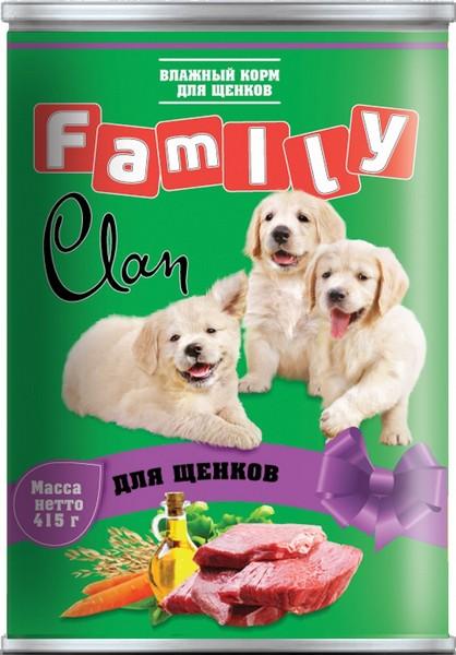 Clan Family / Консервы Клан для Щенков (цена за упаковку)