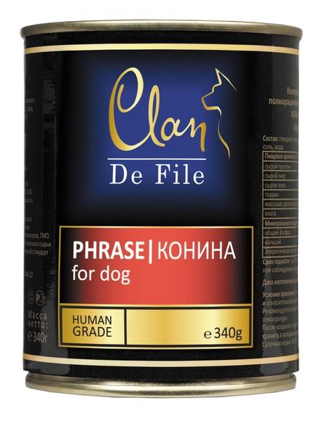 Clan De File / Консервы Клан для собак Конина (цена за упаковку)